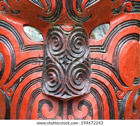 Beautiful maori carving. Rotorua, New Zealand - stock photo
