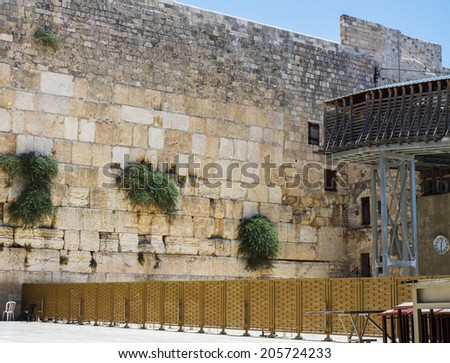 Beautiful photo at the Wailing Wall in the Old City of Jerusalem. Israel. - stock photo