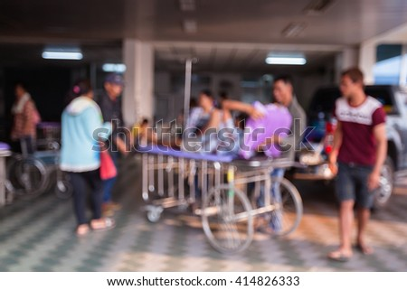 Blur of  Moving patient  to emergency room at hospital  - stock photo
