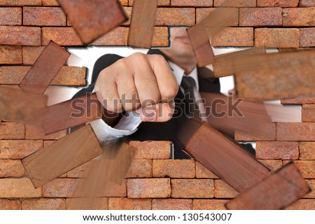 Break Barrier - stock photo