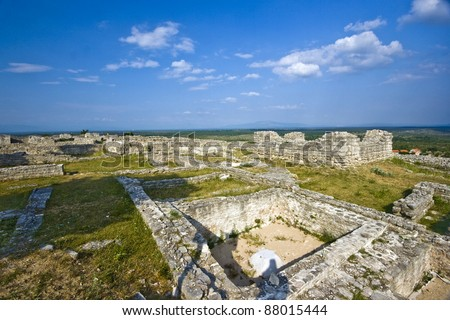 """: Bribirska glavica, the centre of the Croatian state in the 13th century and cultural monument of the highest category, encloses the surface of about 72.000 m2, site is known as the """"Croatian Troy"""". - stock photo"""