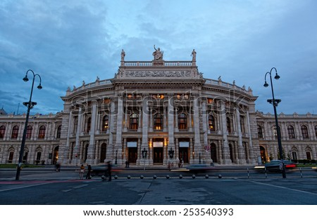 Burgtheater in the center of Vienna, Austria - stock photo