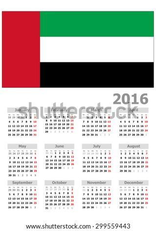 2016 Calendar - United Arab Emirates UAE Country Flag - stock photo