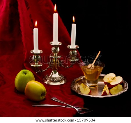 ceremony of the meeting the jewish new year - stock photo
