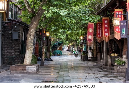 CHENGDU, SICHUAN/CHINA-MAY 13: Kuanzhai Alleys scenery-Morning on May 13, 2016 in Chengdu, Sichuan, China. They are one of old alleys in Chengdu, Sichuan, China.  - stock photo