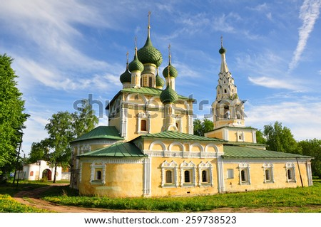 Church of St John the Baptist on the Volga, built in XVII century in Uglich city, Russia - stock photo