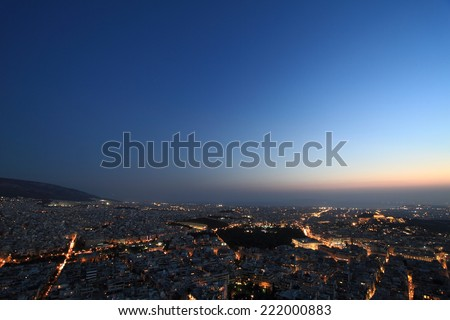 Cityscape aerial view at night, Athens Greece - stock photo