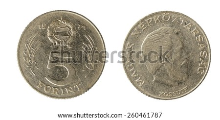 Coins of the Socialist Republic Hungary, 5 forint 1971 - stock photo
