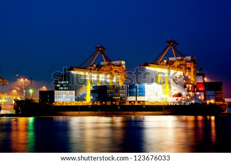 Container Cargo in twilight time - stock photo