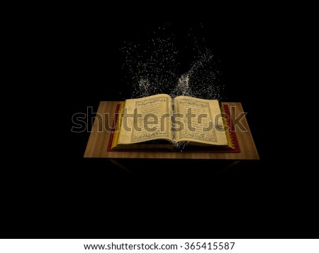 3d Arabic holy Muslim Quran book with wooden stand. - stock photo
