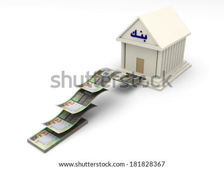 3D Bank building with bank word written in arabic and Kuwaiti money withdrawn from it isolated on white background - stock photo