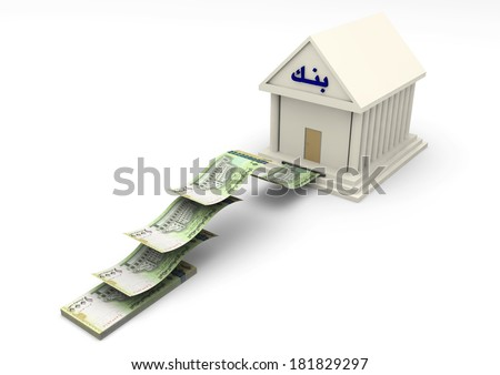 3D Bank building with bank word written in arabic and Yemeni money withdrawn from it isolated on white background - stock photo