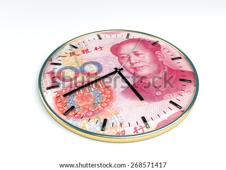 3d clock with china currency printer inside it isolated on white background - stock photo