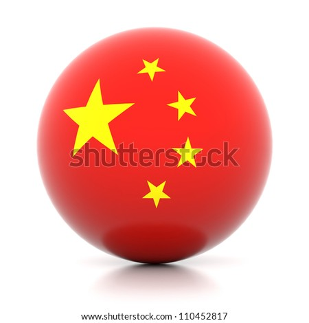 3d flag icon collection - China - stock photo