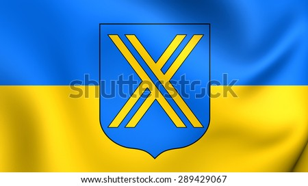 3D Flag of the Castrop-Rauxel, Germany. Close Up.    - stock photo