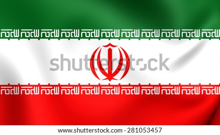 3D Flag of the Iran. Close Up.   - stock photo