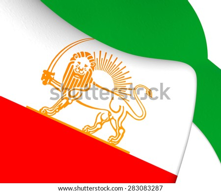 3D Flag of the Iran (1924). Close Up. - stock photo