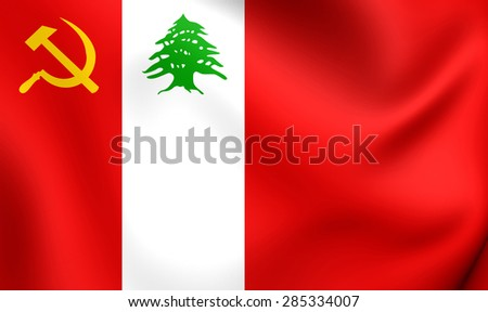 3D Flag of the Lebanese Communist Party. Close Up.    - stock photo