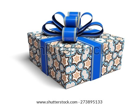 3D. Gift, Gift Box, Christmas. - stock photo