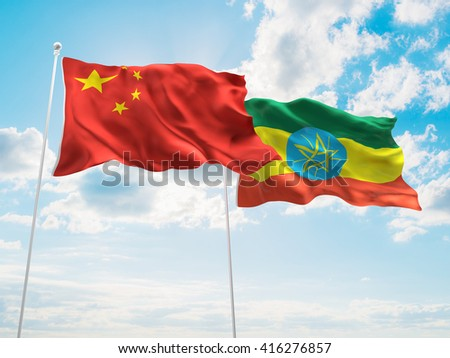 3D illustration of China & Ethiopia Flags are waving in the sky - stock photo