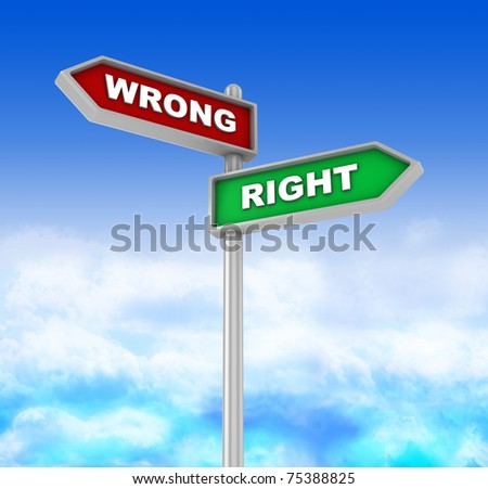 3d illustration of wrong or right direction choice - stock photo