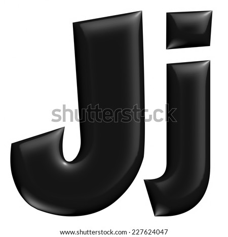 3D J alphabet with small later in black on isolated white background. - stock photo