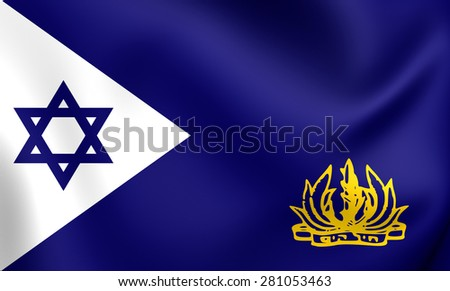 3D Naval Flag of Israel. Close up.    - stock photo