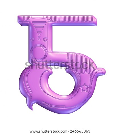 3D purple color illustration of an English number digit 5 in graphic style with ornaments on isolated white background. - stock photo