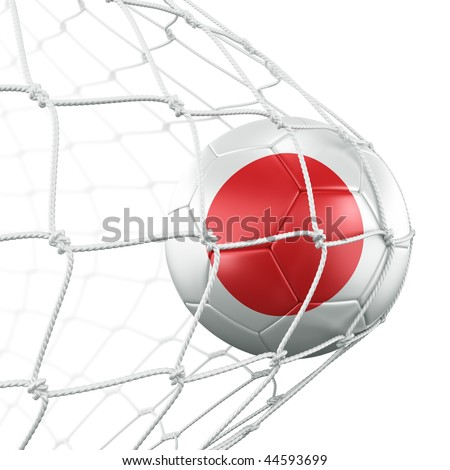 3d rendering of a Japanese soccer ball in a net - stock photo