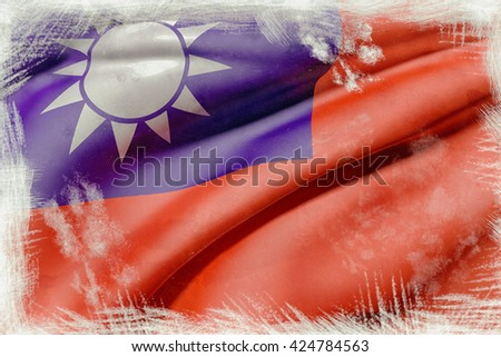 3d rendering of an old Taiwan flag - stock photo