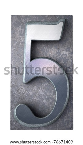 3D rendering of the number 5 in typescript print letter cases(part of a matching alphabet) - stock photo