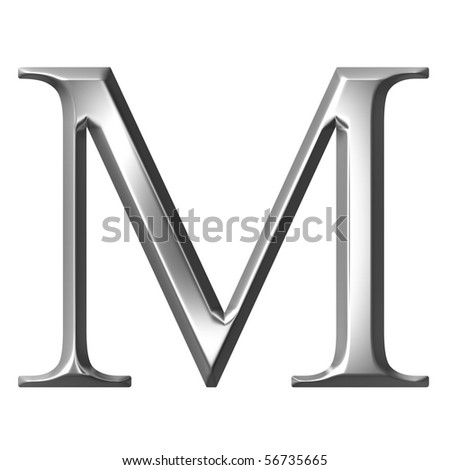 3d silver Greek letter My - stock photo