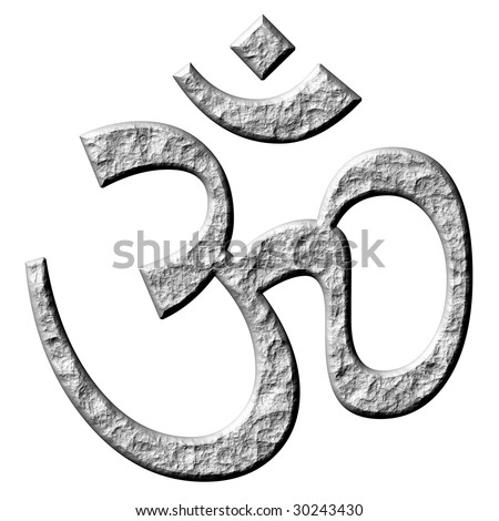 3d stone hinduism symbol - stock photo