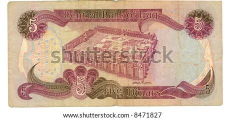 5 dinar bill of Iraq, brown, pink pattern - stock photo