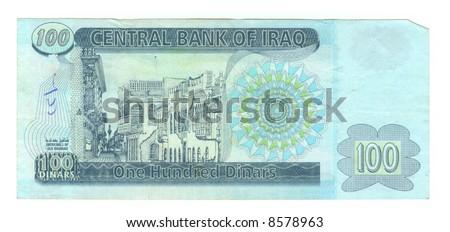 100 dinar bill of Iraq, cyan, blue colours - stock photo