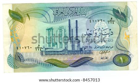 1 dinar bill of Iraq, cyan, green blue colours - stock photo