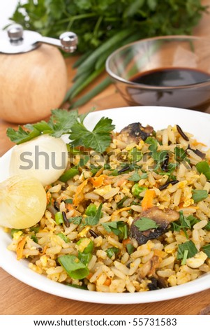 Egg Fried Rice - stock photo