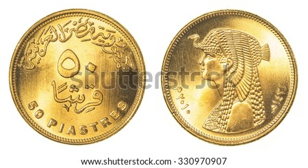 50 egyptian piasters coin isolated on white background - stock photo