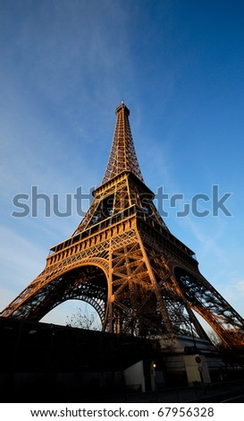 """Eiffel Tower"", Paris, France - stock photo"