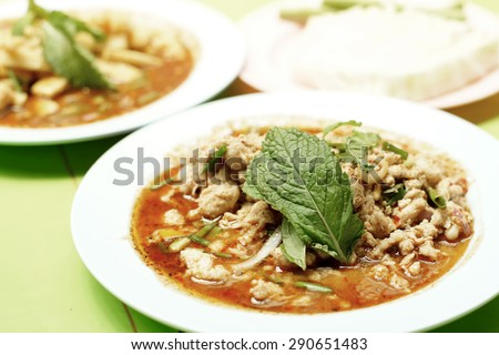 famous thai food, minced meat spicy salad - stock photo