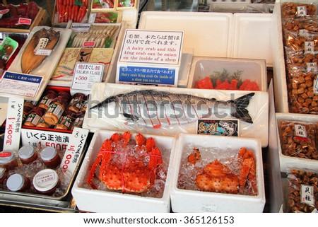 Fish market  in Sapporo, Japan - stock photo