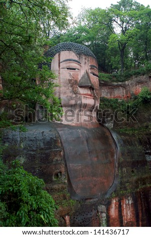 Giant Stone Buddha at Leshan Mountain - stock photo