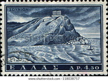 "GREECE - CIRCA 1961: A stamp printed in Greece from the ""Tourist Publicity"" issue shows Poseidon temple, Sounion, circa 1961 - stock photo"