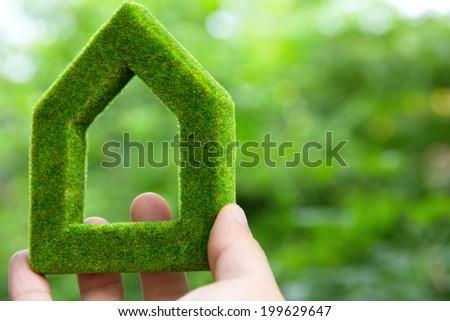 green house icon concept  - stock photo