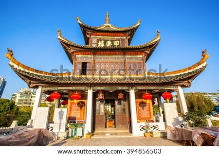 GUIYANG, GUIZHOU/CHINA-OCT 15: Jiaxiu tower on Oct 15,2015 in Guiyang, Guizhou, China. The Jiaxiu tower is one of landmarks in Guiyang city. - stock photo