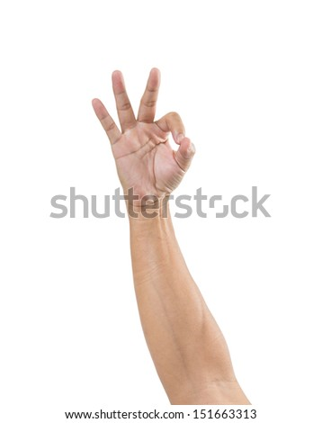 hand showing OK sign - stock photo