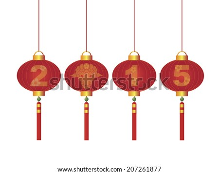 2015 Happy Chinese Lunar New Year of the Goat Symbol and Numerals on Red Lanterns Isolated on White Background Raster Vector Illustration - stock photo