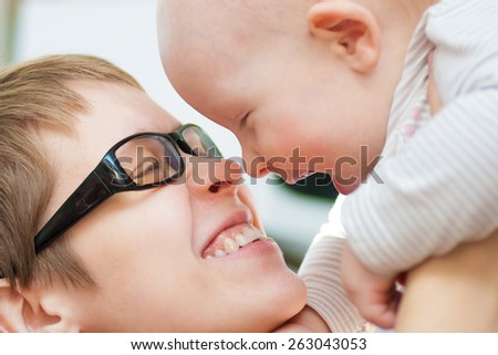 happy mother and her child - stock photo