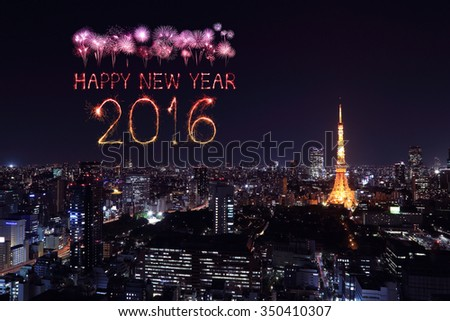 2016 Happy New Year Fireworks celebrating over Tokyo cityscape at night, Japan - stock photo
