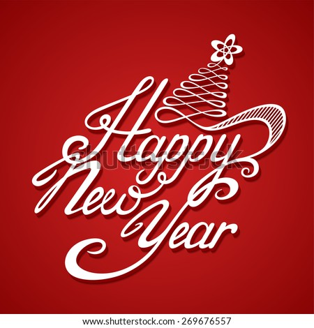 """Happy new year"". Inscription with ornamental elements. Extruded text. Raster copy. - stock photo"